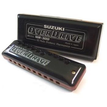 Gaita Blues Harmônica Suzuki MR-300 Overdrive D - Ré